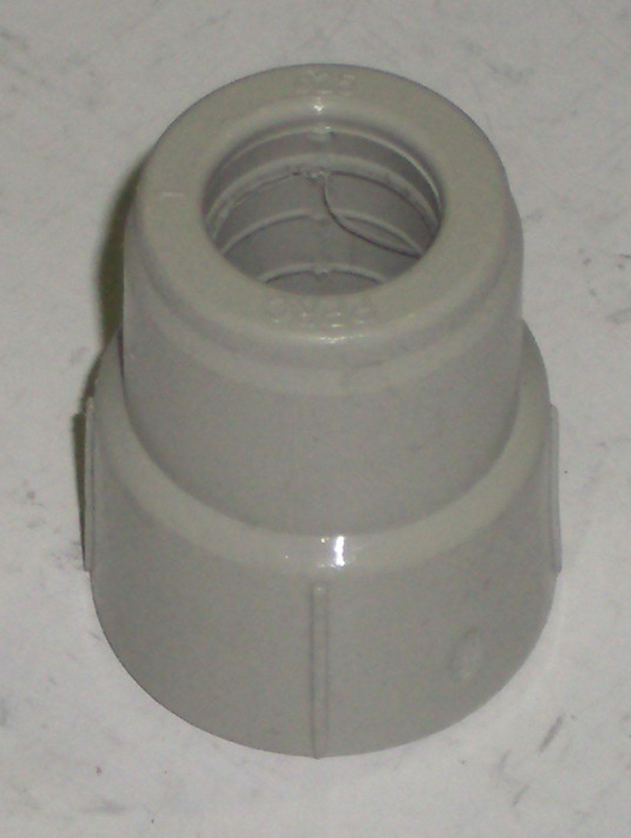 Муфта полипропиленовая редукционная FIRAT, серая, ВР, арт.7722025020  25х20