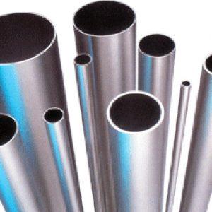 Трубы стальные нержавеющие